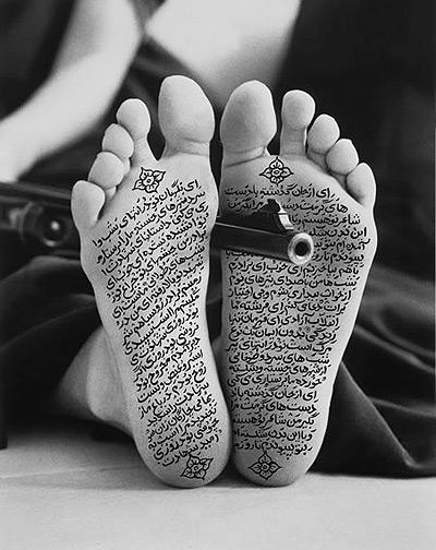Woman of Allah